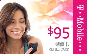 W300_cards-deposit-95
