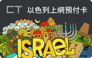 W300_card-israel