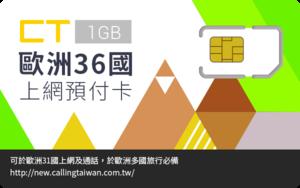 W300_card-36-1gb