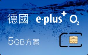 W300_card-de-eplus-o2-5gb
