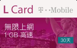 W300_card-lcard-30days