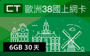 W300_eu-38-6gb