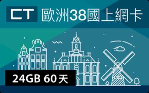 W300_eu-38-24gb