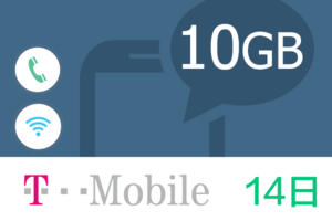 W300_t-mobile-10gb-14days