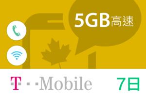 W300_t-mobile-ca-5gb-7days