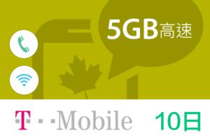 W300_t-mobile-ca-5gb-10days
