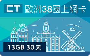 W300_card-38-13gb-30days