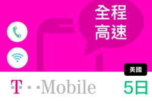 W300_w300_t-mobile-5days