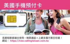 Index_mini_t-mobile-card