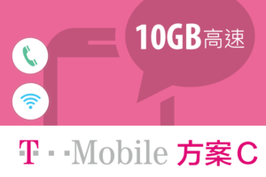 W300_t-mobile-plan-c-6gb